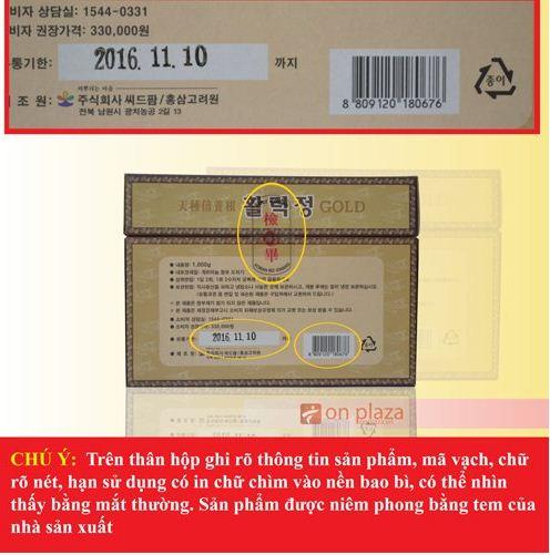 cao-hong-sam 1