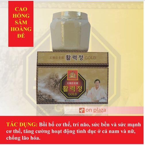 cao-hong-sam 2