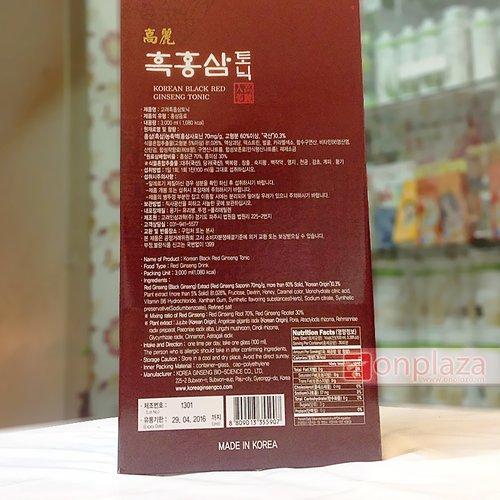 nuoc-hong-sam-dang-chai-3lit-1