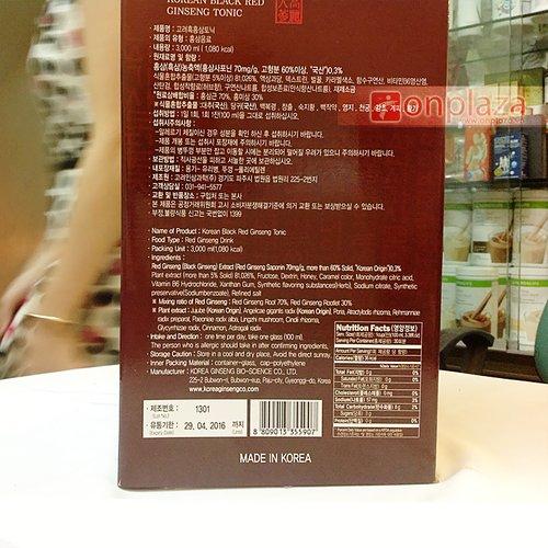 nuoc-hong-sam-dang-chai-3lit-2