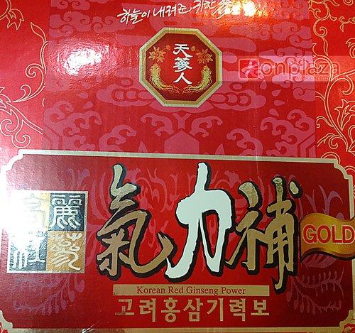 nuoc-hong-sam-dang-tui-500-2