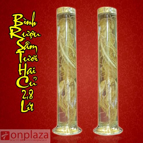 Sâm ngâm nguyên củ Hàn Quốc loại số 35, loại 2 củ 2.8 lít