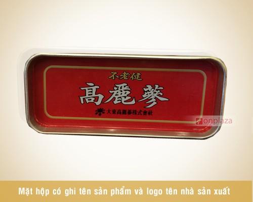 hong-sam-6-nam-tuoi3