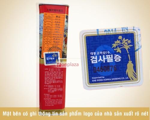 hong-sam-6-nam-tuoi511