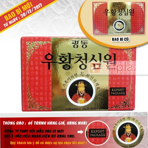 An cung ngưu hoàng hoàn Vũ hoàng thanh tâm(hộp đỏ)
